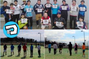 2018/03/19(日) ソフトテニつ部・春のぷち合宿/東近江オープン団体戦