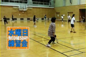 2019/10/09(水) スポンジボールテニス@滋賀県
