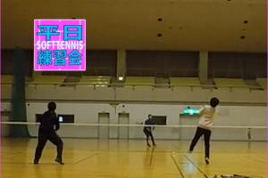 2019/11/28(木) ソフトテニス・平日練習会@滋賀県