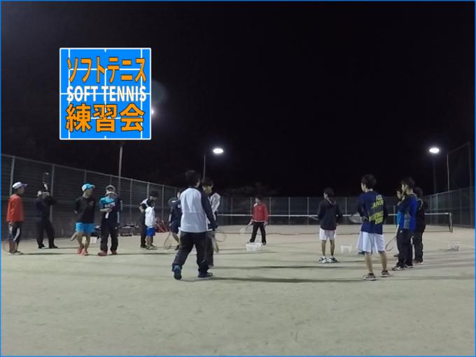 2019/11/01(金) ソフトテニス練習会@滋賀県