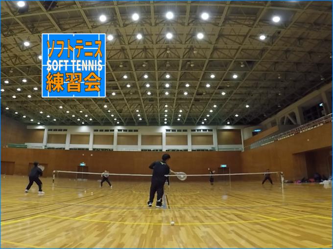 2019/11/12(火) ソフトテニス練習会@滋賀県