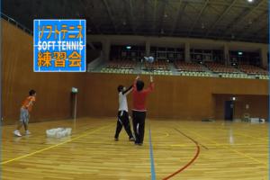 2019/11/18(月) ソフトテニス練習会@滋賀県