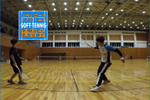 2019/11/19(火) ソフトテニス練習会@滋賀県