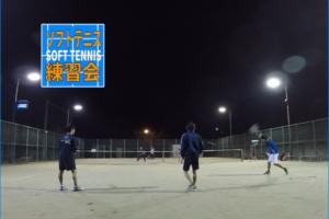 2019/11/22(金) ソフトテニス練習会@滋賀県