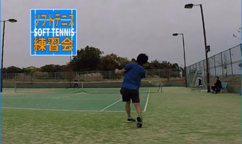 2019/11/24(日) 急遽・ソフトテニス練習会@滋賀県