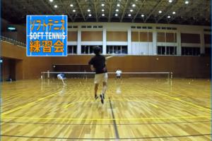2019/11/25(月) ソフトテニス練習会@滋賀県