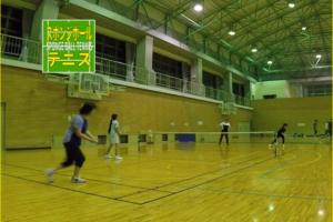 スポンジボールテニス練習会 (ショートテニス・フレッシュテニス) 滋賀県