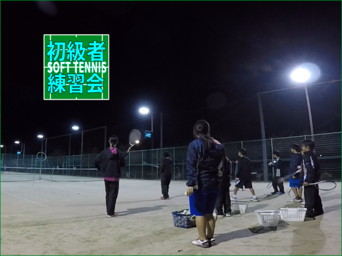2019/11/09(土) ソフトテニス・初級者練習会@滋賀県