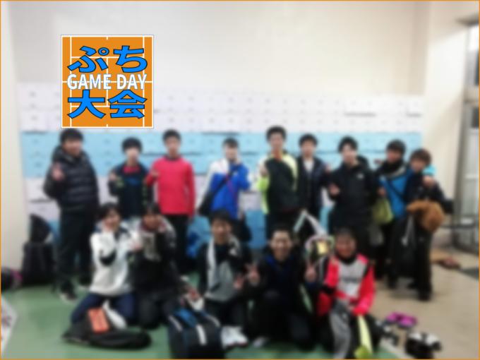 2019/12/14(土) ソフトテニス・ぷち大会・オープン