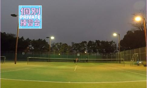 2019/12/26(木) ソフトテニス・個別練習会