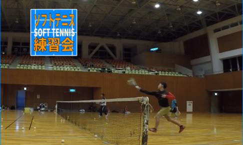 2019/12/03(火) ソフトテニス練習会@滋賀県