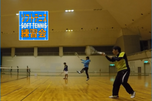 2019/12/13(金) ソフトテニス練習会@滋賀県