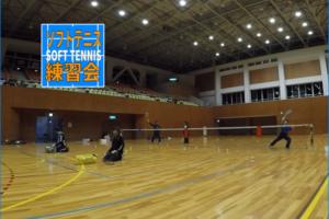 2019/12/16(月) ソフトテニス練習会@滋賀県