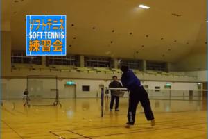 2019/12/20(金) ソフトテニス練習会@滋賀県