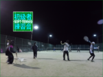 2019/12/21(土) ソフトテニス・初級者練習会@滋賀県