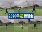 2020/01/04(土) ソフトテニス・年始練習会@滋賀県
