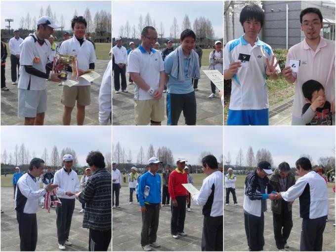 滋賀県東近江市ソフトテニス春季2012