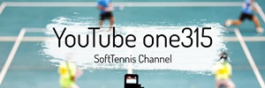 ソフトテニス動画 ソフトテニスone315