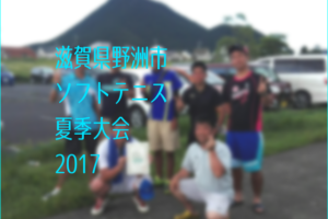 taikai_20170813_11