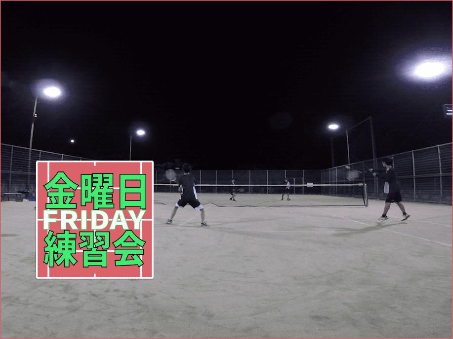 2019/10/11(金) ソフトテニス練習会@滋賀県