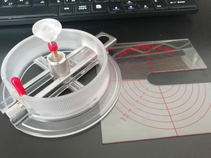 円形カッター 円切りカッター カッターナイフ 丸型 直径1.8〜17cm NT EC-C-1500P