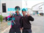 滋賀県近江八幡市ソフトテニス安土杯2016