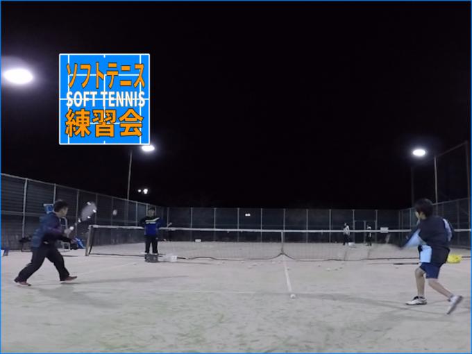 2019/11/29(金) ソフトテニス練習会@滋賀県