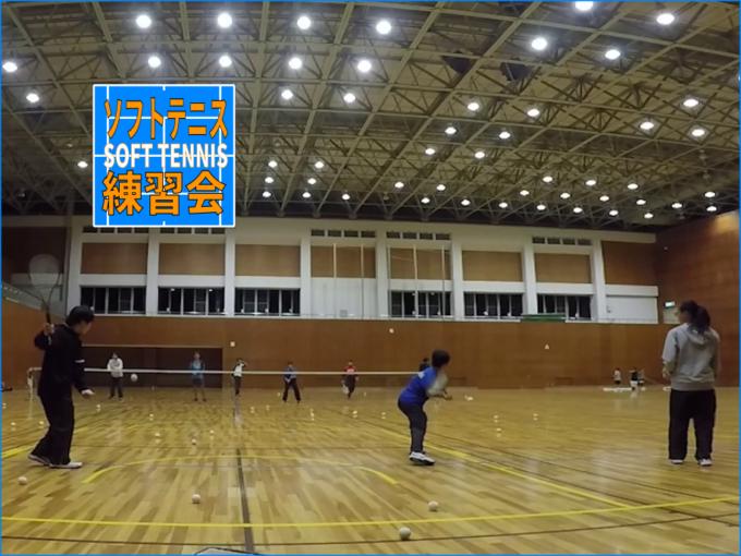 2019/12/02(月) ソフトテニス練習会@滋賀県