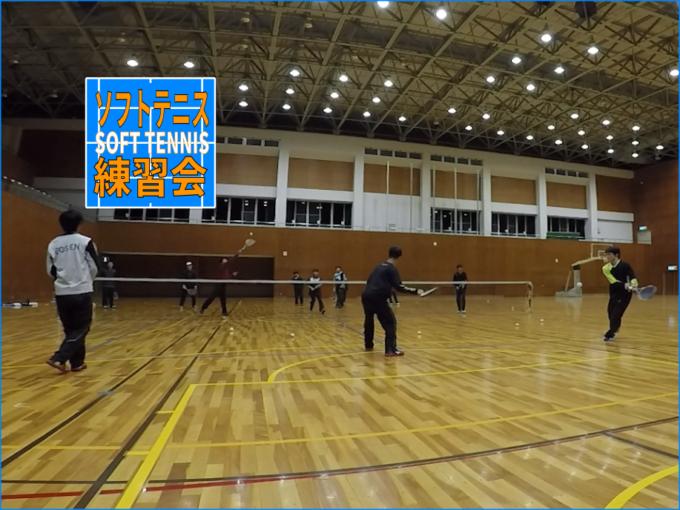 2019/12/09(月) ソフトテニス練習会@滋賀県
