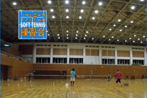 2019/12/10(火) ソフトテニス練習会@滋賀県