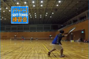 2019/12/24(月) ソフトテニス練習会@滋賀県