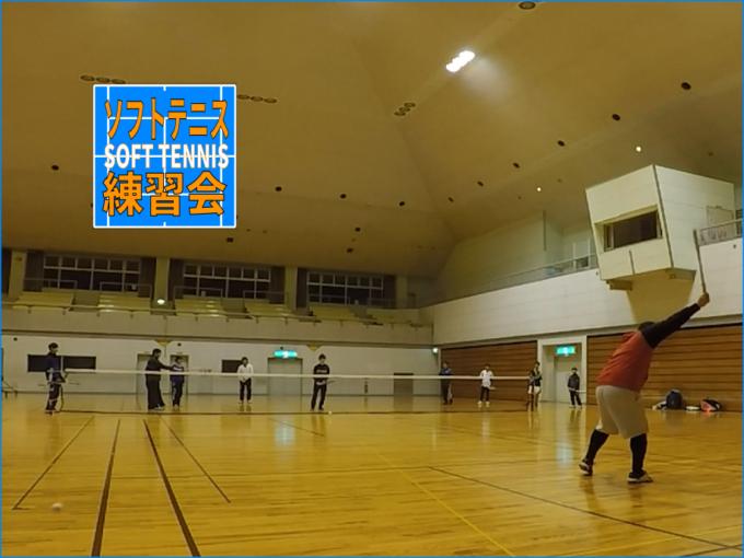 2019/12/27(金) ソフトテニス練習会@滋賀県