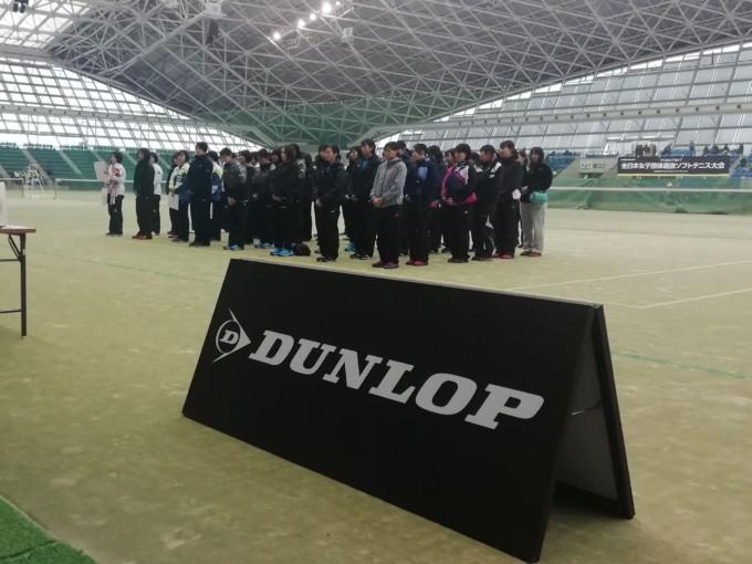 ソフトテニス ダンロップカップ全日本女子団体選抜2020
