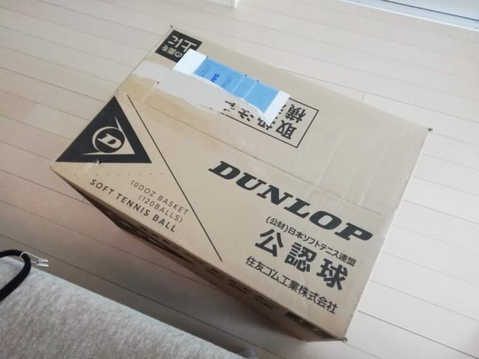 2020/04/07(火) ダンロップソフトテニスボール10ダース