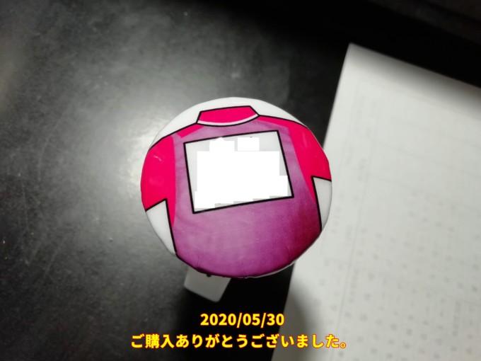 山形県からのご注文ありがとうございました。【くるみボタンで手作り缶バッジ】