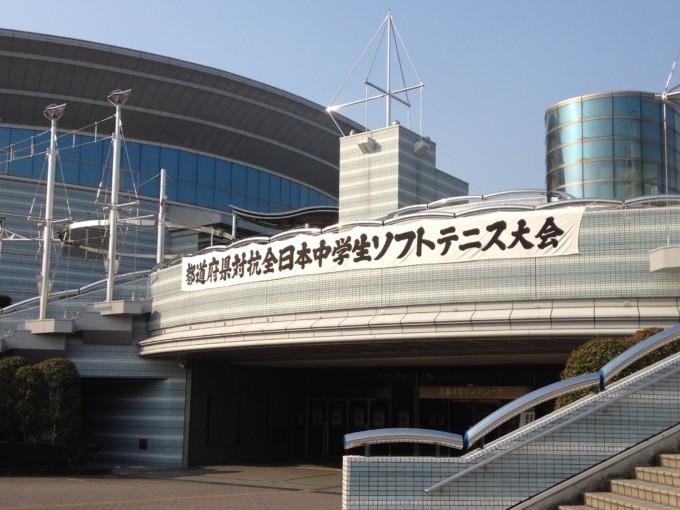 中学ソフトテニス 都道府県対抗2012