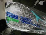 2017/01/09(月) ヨネックスガット Vアクセル/25ポンド ソフトテニス