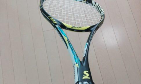 2017/12/07(木)スリクソンラケットX200V/ヨネックスガットVアクセル26ポンド ソフトテニス