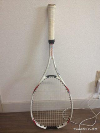 ダンロップ ソフトテニスラケット ダイアクラスター300V