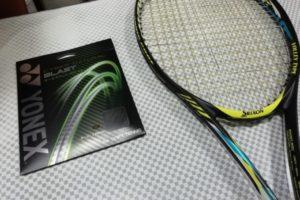 2018/08/09(木)ヨネックスガット・サイバーナチュラル ブラスト/26ポンド ソフトテニス