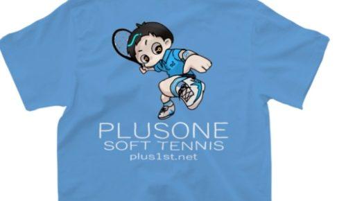 プラスワン・ソフトテニス オリジナルTシャツ