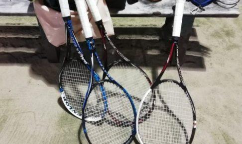 ダンロップ ソフトテニスラケット ギャラクシード