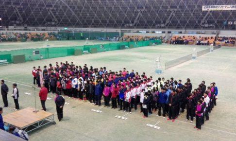 ソフトテニス 高校近畿インドア2018