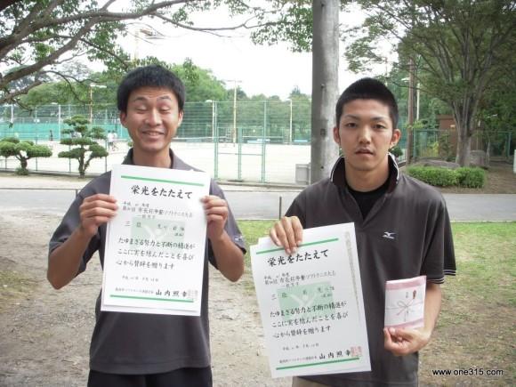 2009/09/23(日) 京都府亀岡市長杯争奪ソフトテニス大会2009  プラスワン