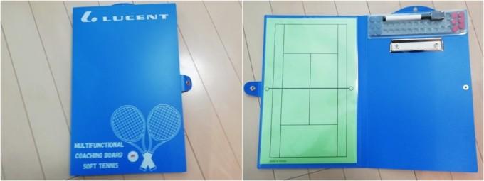ルーセント Lucent コーチングボード プラスワン・ソフトテニス