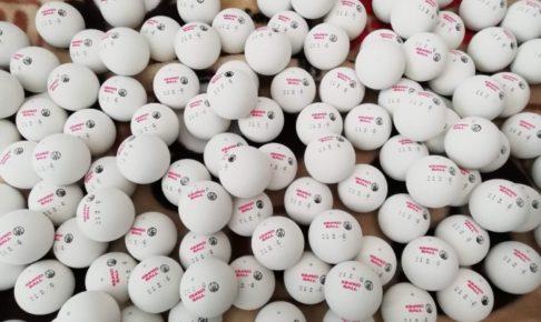2021/01/28(木) ケンコーソフトテニスボール・10ダース プラスワン・ソフトテニス