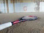 ミズノソフトテニスラケット・スカッドプロC SCUD PRO-C