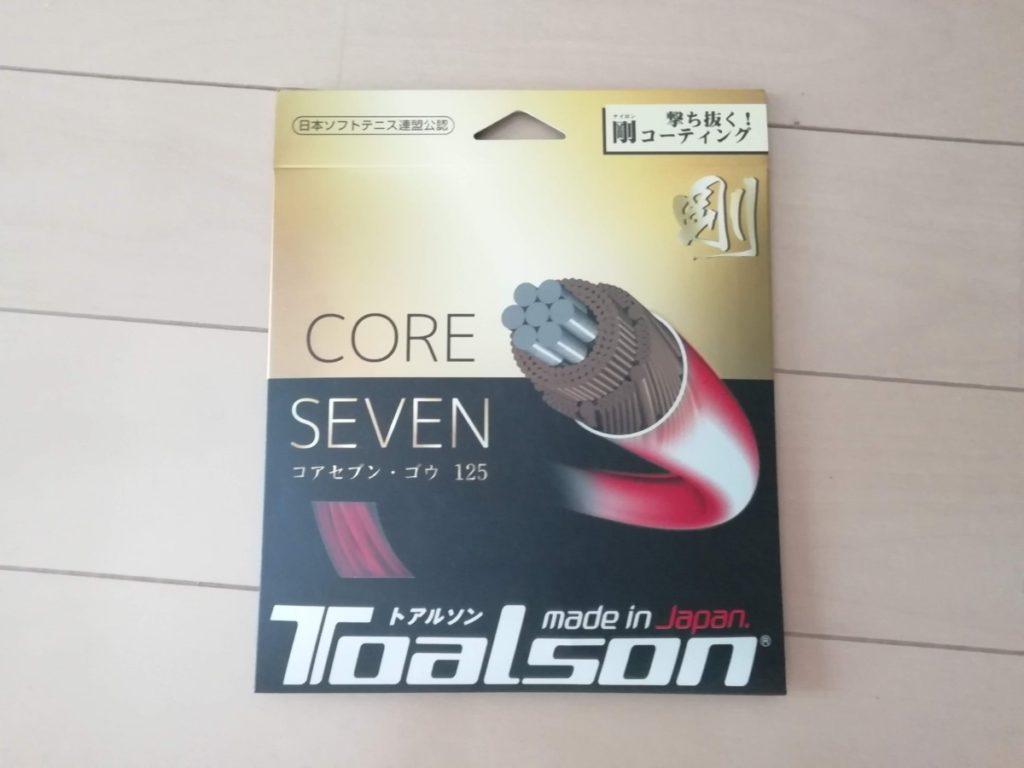 トアルソンソフトテニスストリング コアセブン剛125(TOALSON)ガット